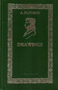 The complete collection of drawings.