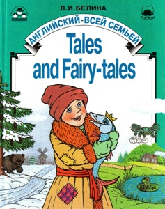 Tales and Fairy-tales.