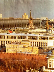 Архитектура СССР 1917-1987. / Architecture of the USSR.